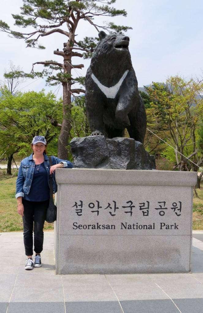 Seoraksan National Park mascot